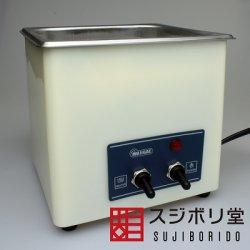 画像1: 超音波洗浄機 ビッグサイズ ヒーター内蔵