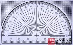 画像1: 分度器
