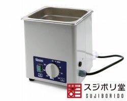 画像1: 超音波洗浄機 ミディアム ヒーター内蔵