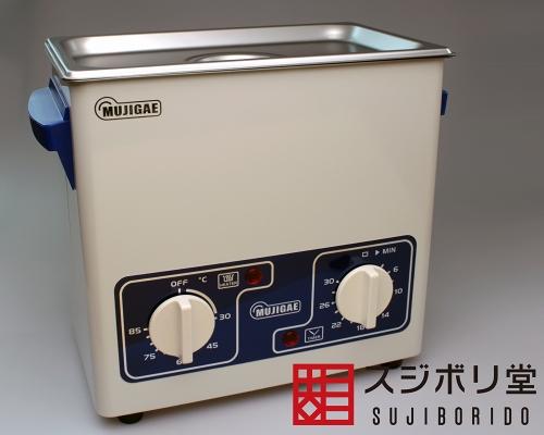 超音波洗浄機 ガンプラ、フィギ...