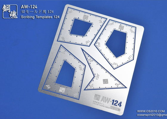 画像: 【10%OFF!!】鋼魂 凹モールド用多角度テンプレート 124