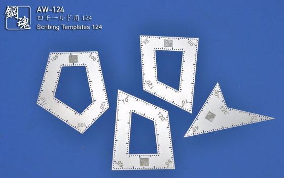 画像1: 【10%OFF!!】鋼魂 凹モールド用多角度テンプレート 124