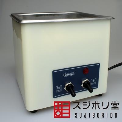 画像1: 超音波洗浄機 スモール ヒーター内蔵