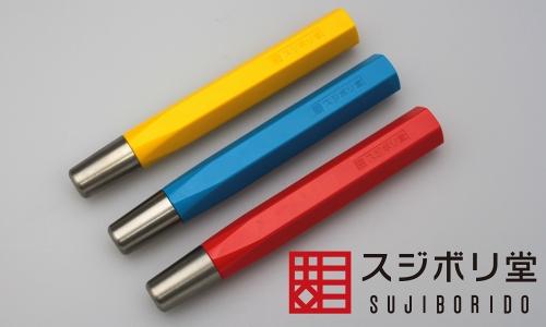 画像1: BMCタガネホルダー お徳用セット 3色