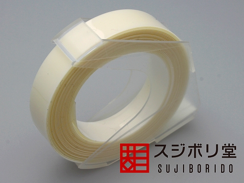 画像1: スジボリガイドテープ 9mm×3m クリアー