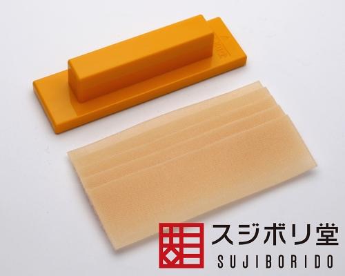 画像1: マジックホルダーオレンジ マジックヤスリ(1200番相当)5枚付き