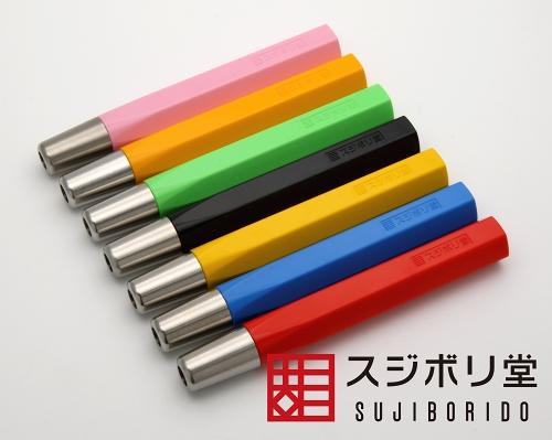 画像1: BMCタガネホルダー お徳用セット 全7色