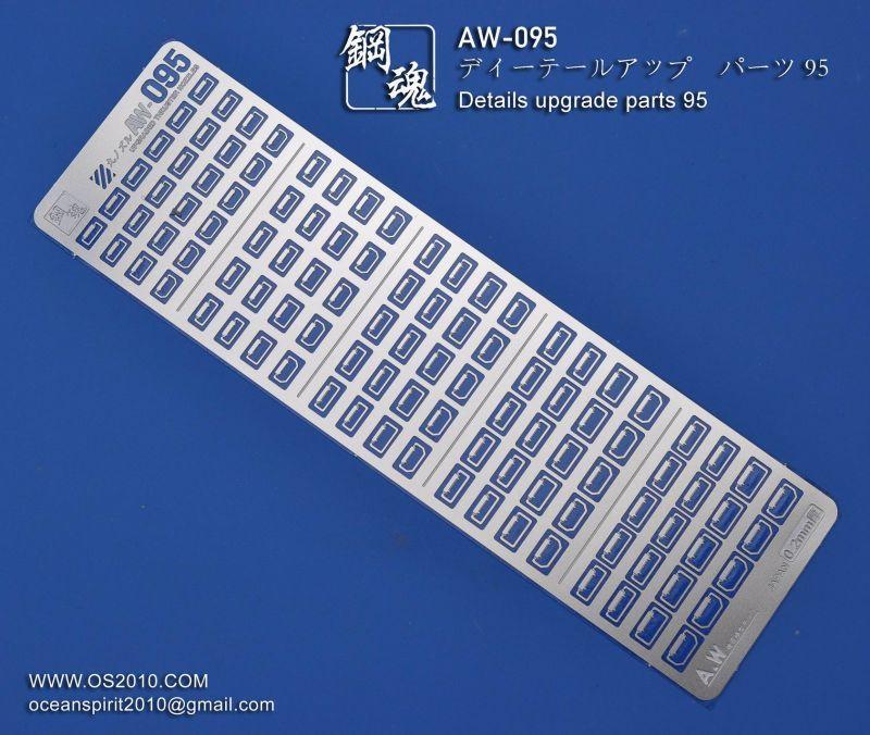 画像: 【10%OFF!!】鋼魂 ディテールアップパーツ95