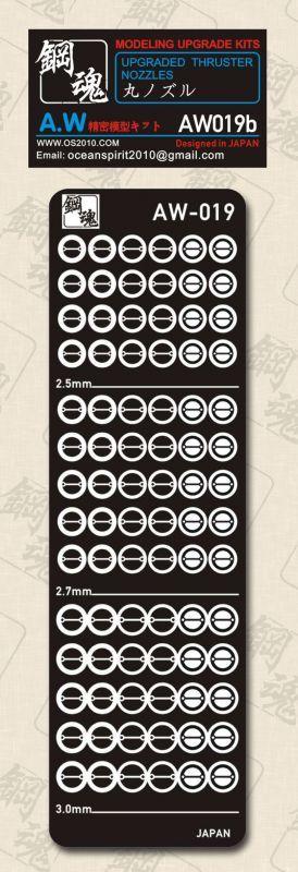 画像: 【10%OFF!!】鋼魂 丸ノズル12 b