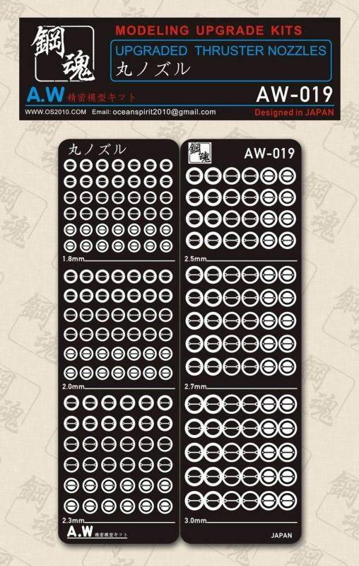 画像: 【10%OFF!!】鋼魂 丸ノズル12