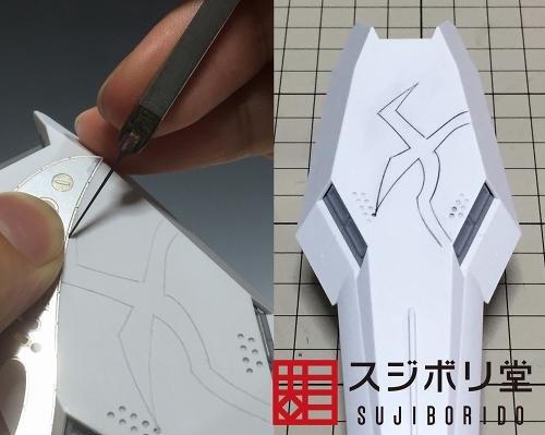 画像: 【10%OFF!!】idola エッチングガイド4 雲形定規