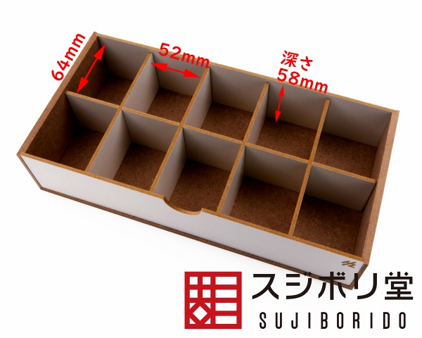 画像: 【30%OFF】 ツールボックスワイド×2(マグネットシステム対応)