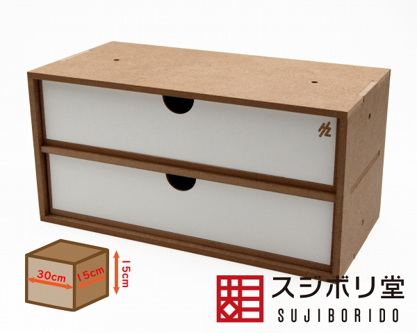 画像1: 【30%OFF】 ツールボックスワイド×2(マグネットシステム対応)