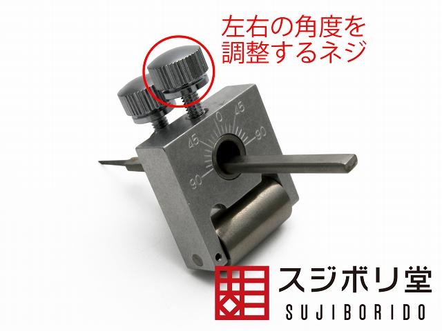 画像: BMCタガネ研磨ホルダー