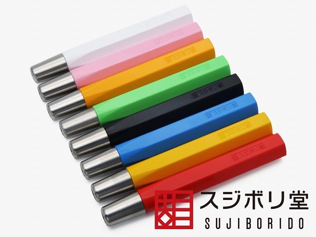 画像1: BMCタガネホルダー お徳用セット 全8色