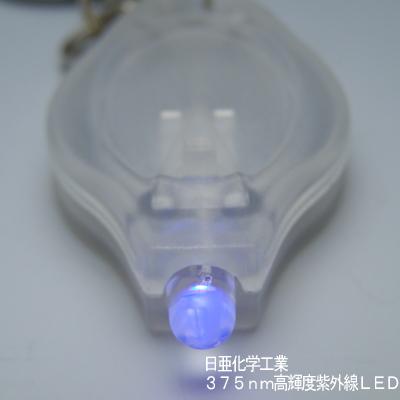 画像: 超小型紫外線LEDライト