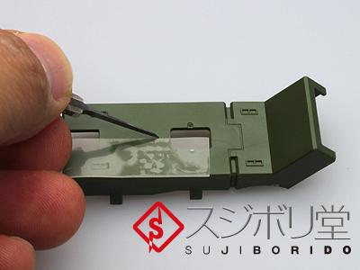 画像: スジボリガイドテープ 9mm×3m クリアー